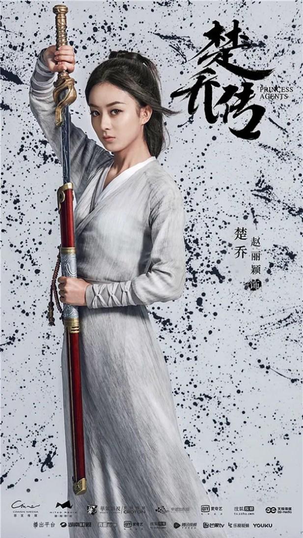 photo Qiao 375.jpg