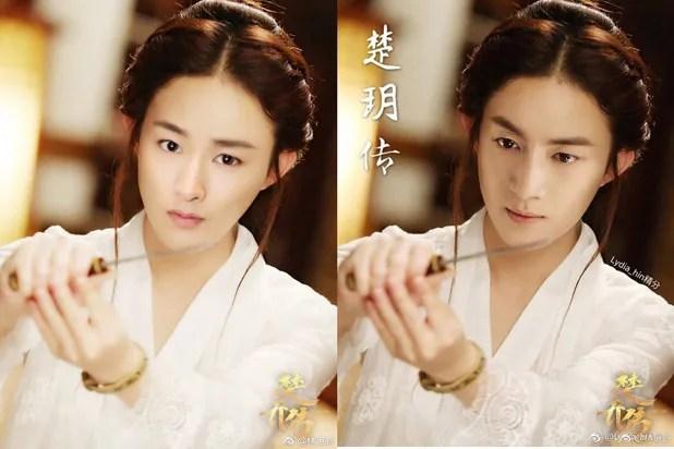 photo Qiao 380.jpg
