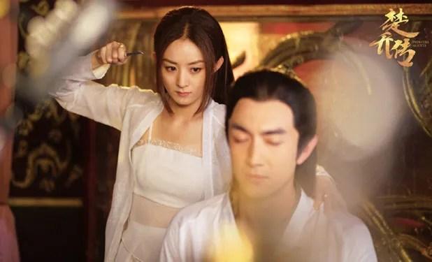 photo Qiao 389.jpg