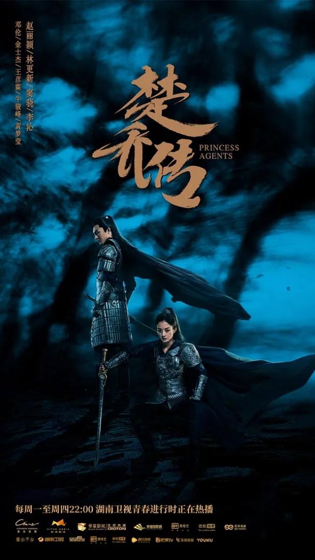 photo Qiao 396.jpg