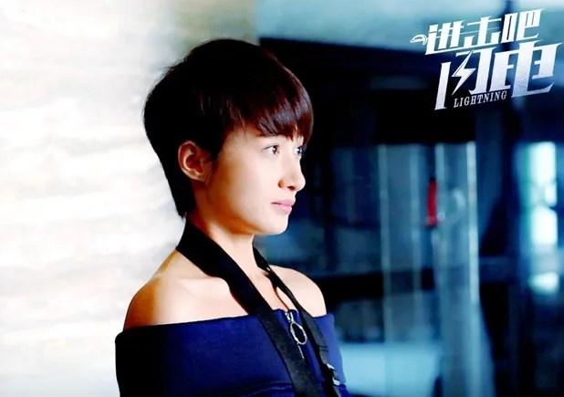 photo Li 11.jpg