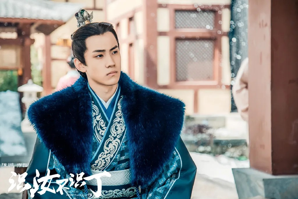 First Gay Ancient Chinese Drama Love Is More Than A Word