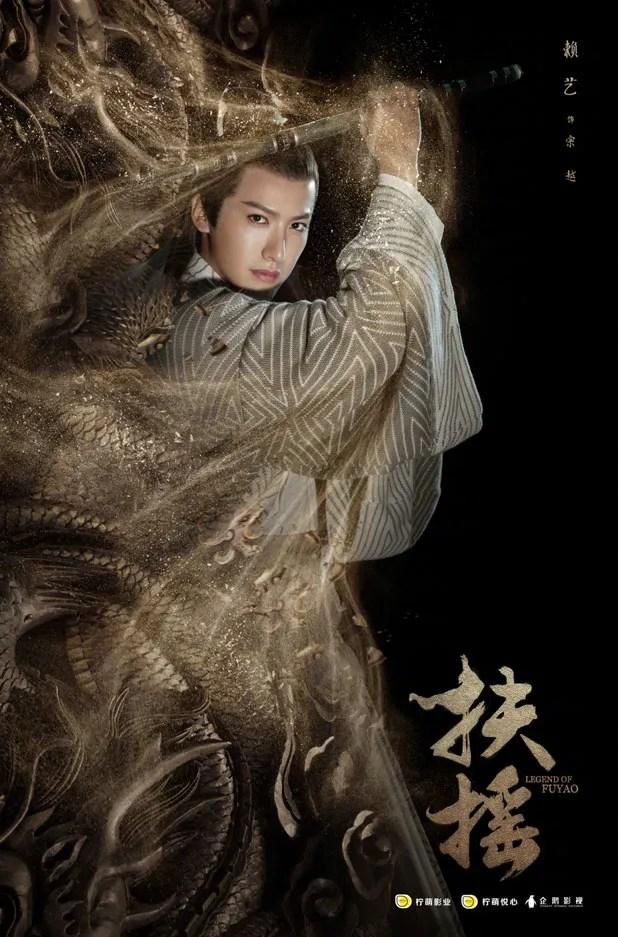 photo Yao 102.jpg