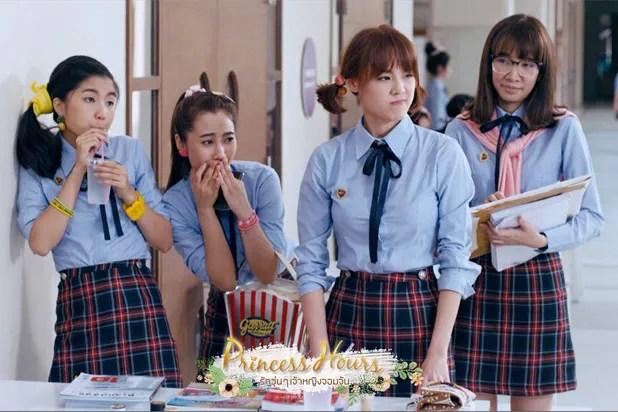 photo ThaiGoo 10.jpg