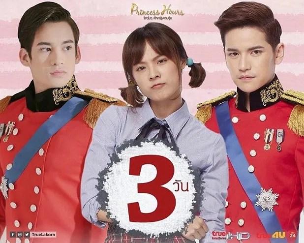 photo ThaiGoo 7.jpg