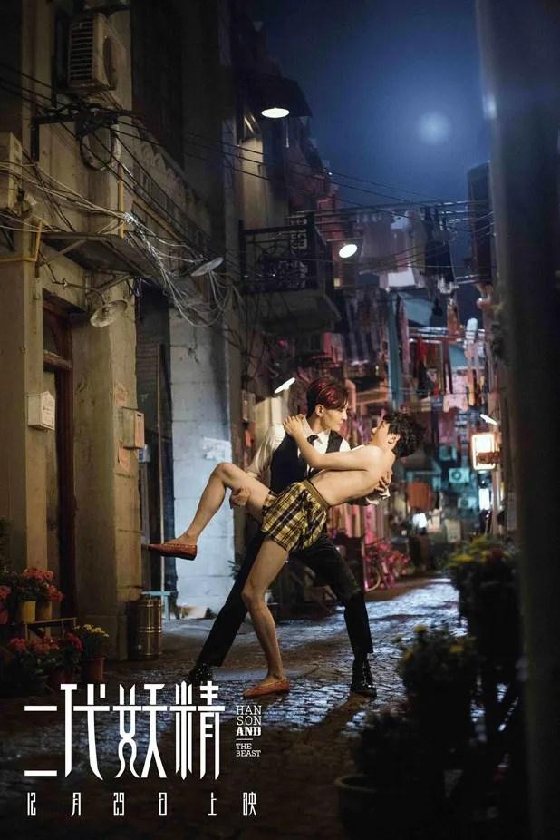 photo han-5.jpg