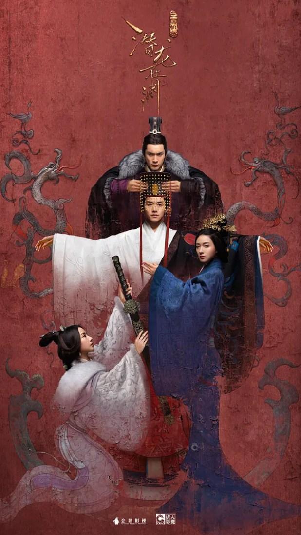 photo Kingdoms 116.jpg