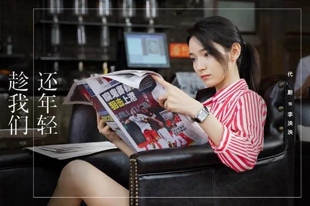 photo youngzh 24.jpg