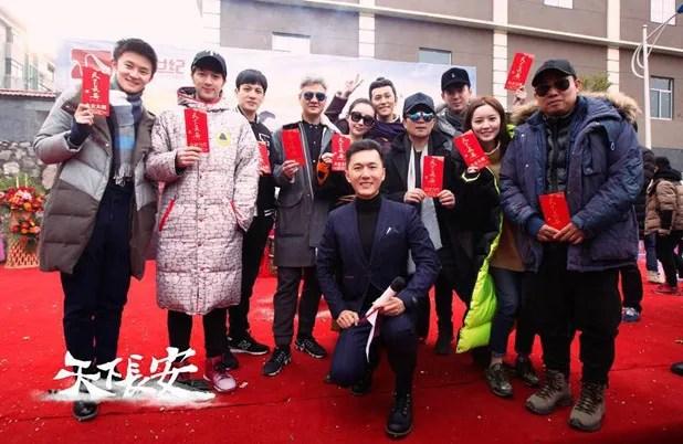 photo Chang 1.jpg