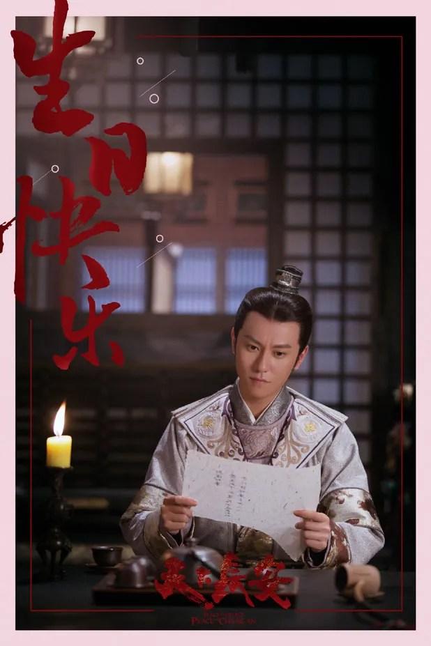 photo Chang 27.jpg