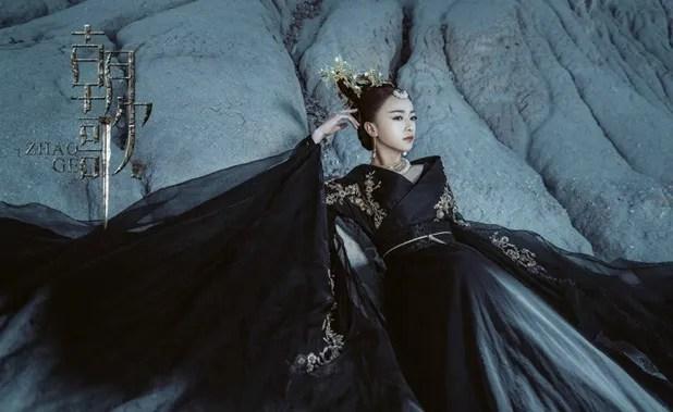photo Zhao 17.jpg