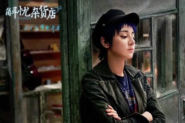 photo namiya-3.jpg