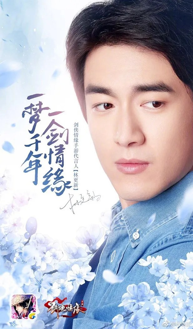 Zhao Li Ying and Lin Geng Xin endorse mobile game ...