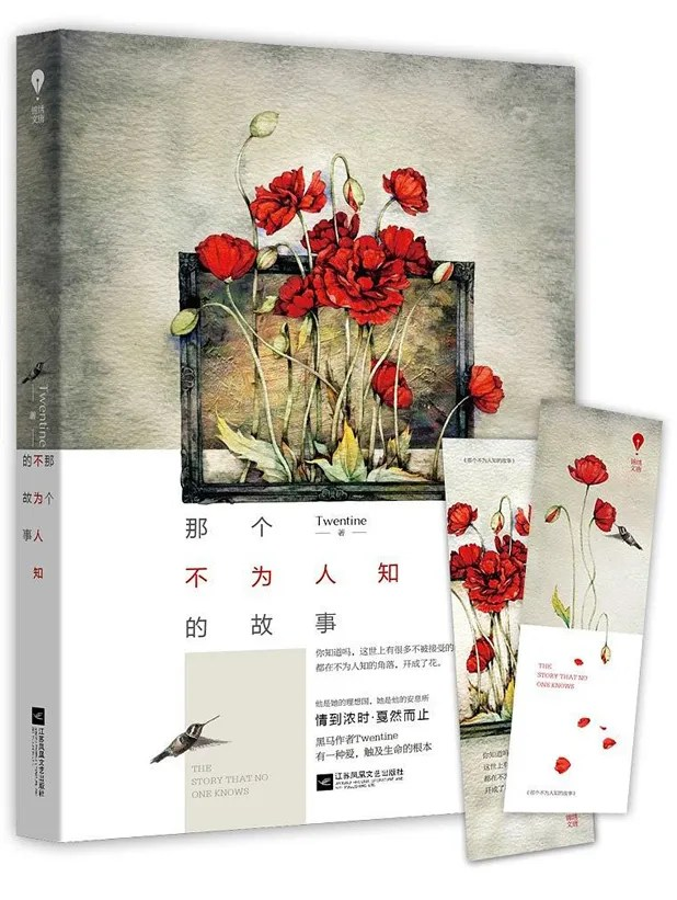 photo Top Douban Novels15.jpg