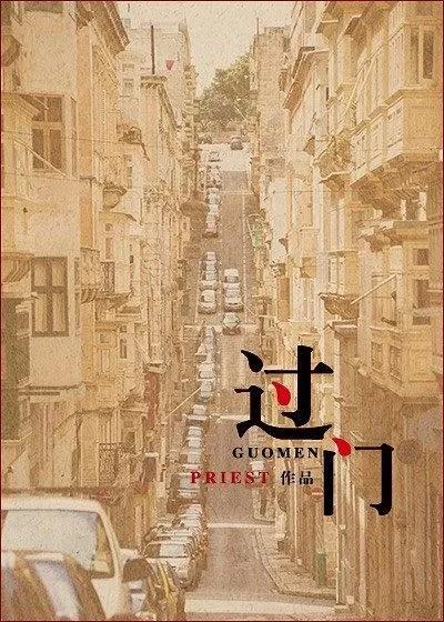 photo Top Douban Novels18.jpg