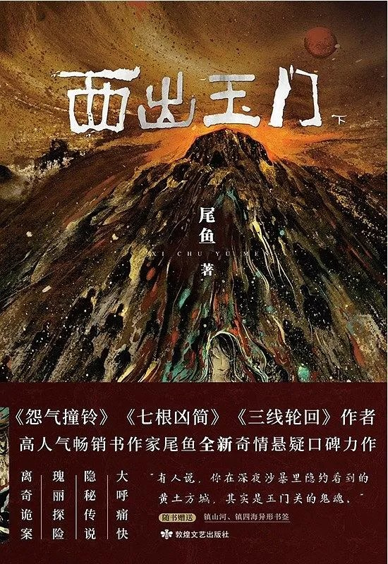photo Top Douban Novels22.jpg