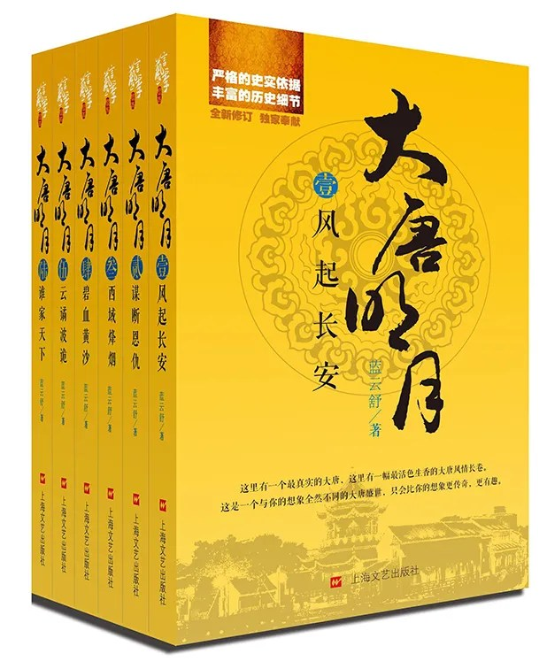 photo Top Douban Novels4.jpg