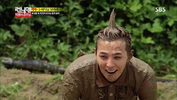 Image result for kpop mud games