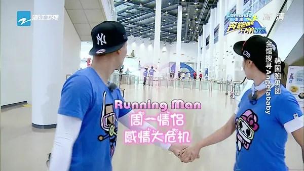 Man ep sub download 138 eng running Running Man: