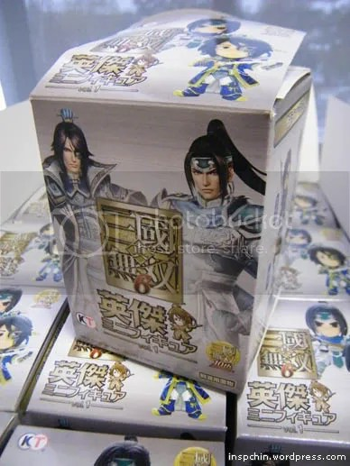 Shin Sangokumusou 6 Figure Merchandise Dynasty Warriors 7 Vol. 1