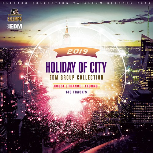Holiday Of City (2019)