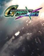 0b597c3ee326f38a66153887294a18f4 - SD Gundam: G Generation – Cross Rays + Update 1 + 7/32 DLCs