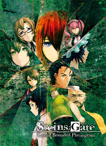 695ada968e860e8aaa9eae6d5229d6f8 - STEINS;GATE: Linear Bounded Phenogram