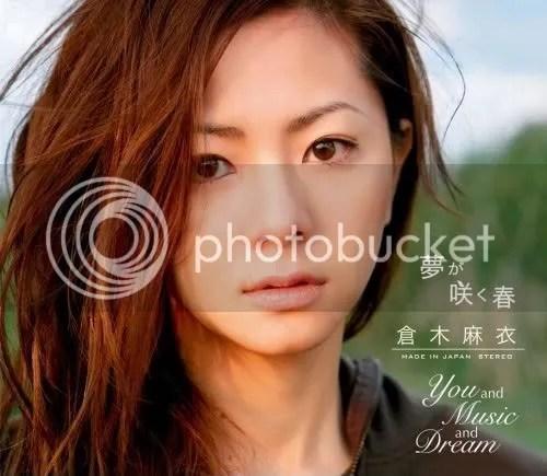 Yume ga Saku Haru Promotional Picture
