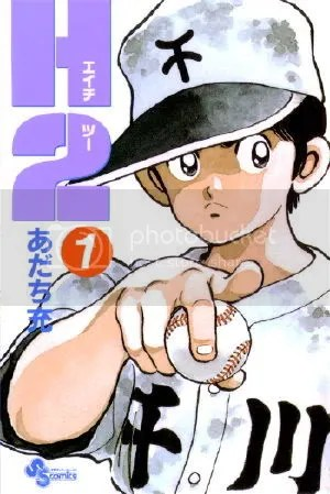 H2_volume_1_cover.jpg image by kakerukami