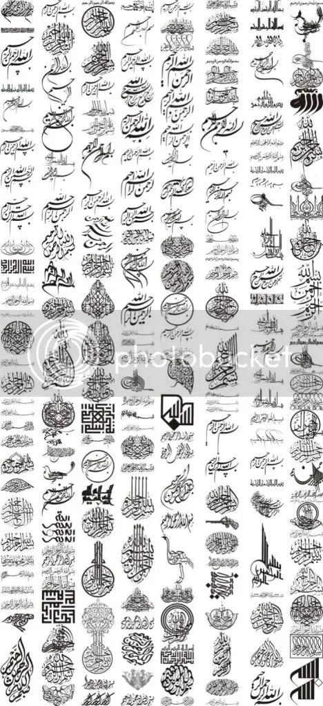 240 Vektor Bismillah