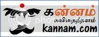 kannam.com