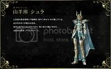 photo movie_saint_seiya_legend_of_sanctuary_j.jpg