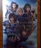 photo movie_saint_seiya_legend_of_sanctuary_t.jpg