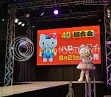 photo evento_tamashii_natsu_colle_2014_outras_n.jpg