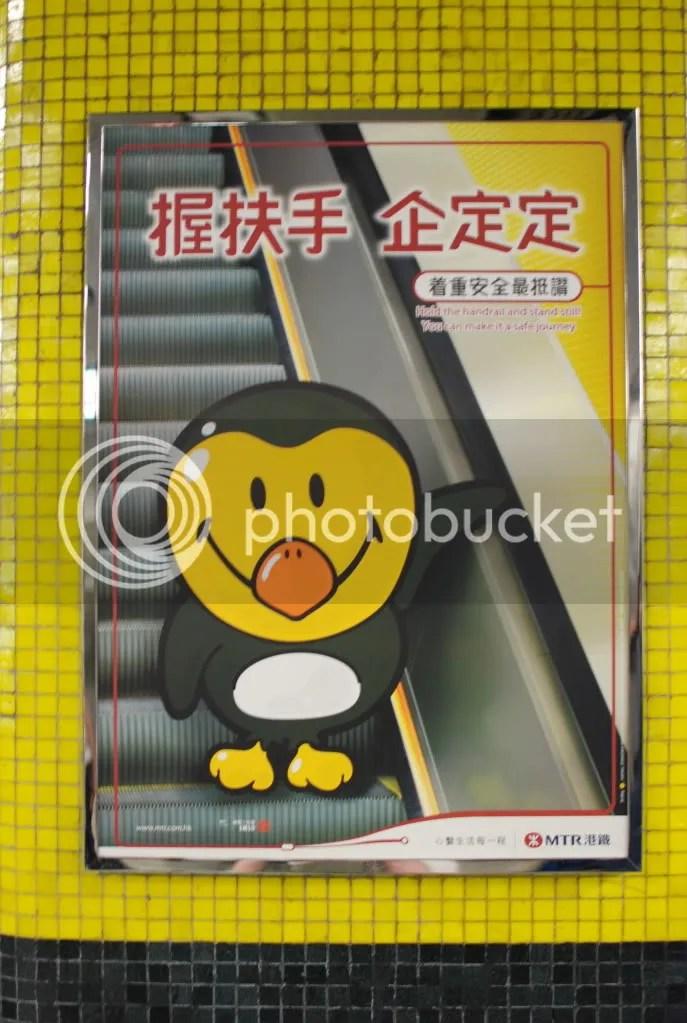 エスカレーター安全ペンギン?
