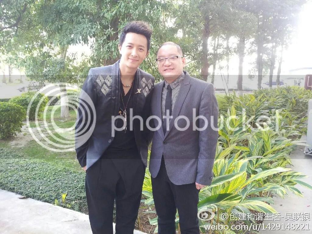 130106_hangeng_with_fan