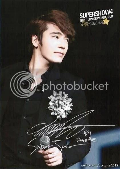 130120_Hae_weibo