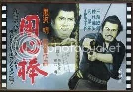 Kurosawa: A testőr