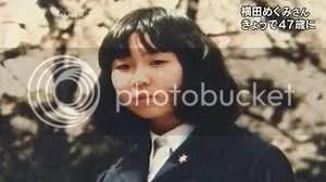 Inter Japán Magazin: Jokota Megumi