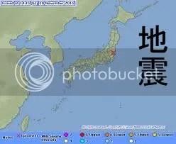 Földrengés Kelet-Japánban