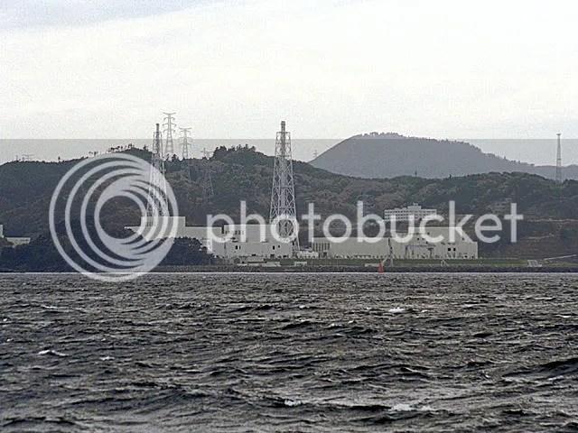 Megfékezték az onagawai erőmű szivárgását