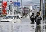 Vizözön és sarlavina Fukushima és Niigata megyékben