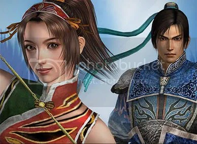 Dynasty Warriors Online Beta Sign Up