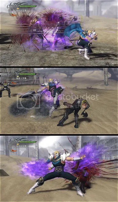 Hokuto Musou DLC
