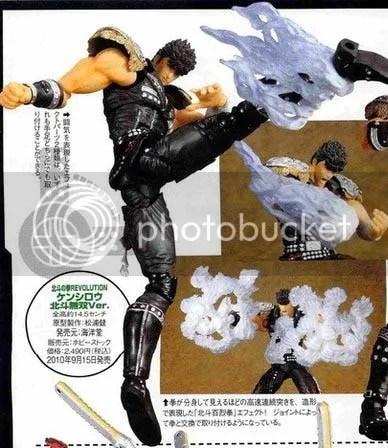 Hokuto Musou - Fist of the North Star: Ken's Rage - Kenshiro