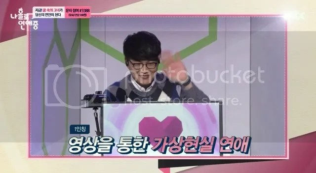 Dating alone korean show ep 1