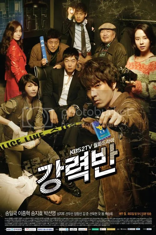 Review Sign Crime Squad 싸인 강력반 Musings Of A Chunkeemonkeeato