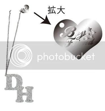 Necklace (Donghyun) photo 24_b_zps6079ad83.jpg