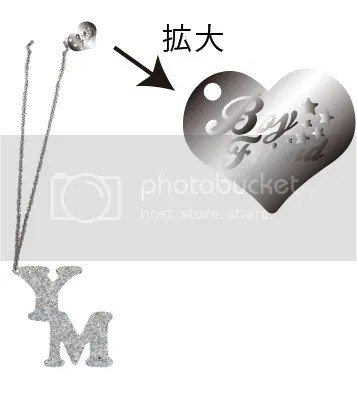 Necklace (Youngmin) photo 27_b_zpse5b246d4.jpg