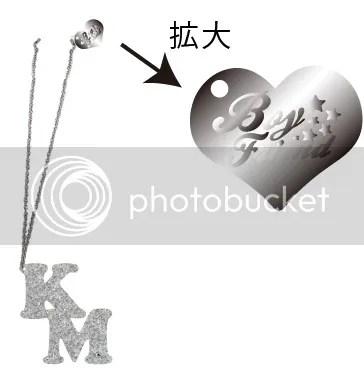 Necklace (Kwangmin) photo 28_b_zpscb98c2ae.jpg